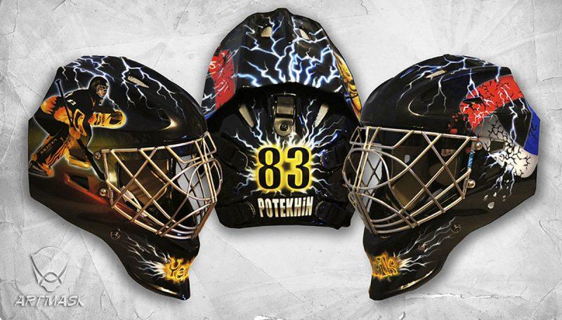 Аэрография «ХК Северсталь-2005» на вратарском шлеме