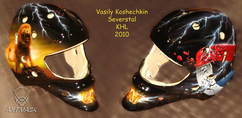 Аэрография «Василий Кошечкин» на вратарском шлеме