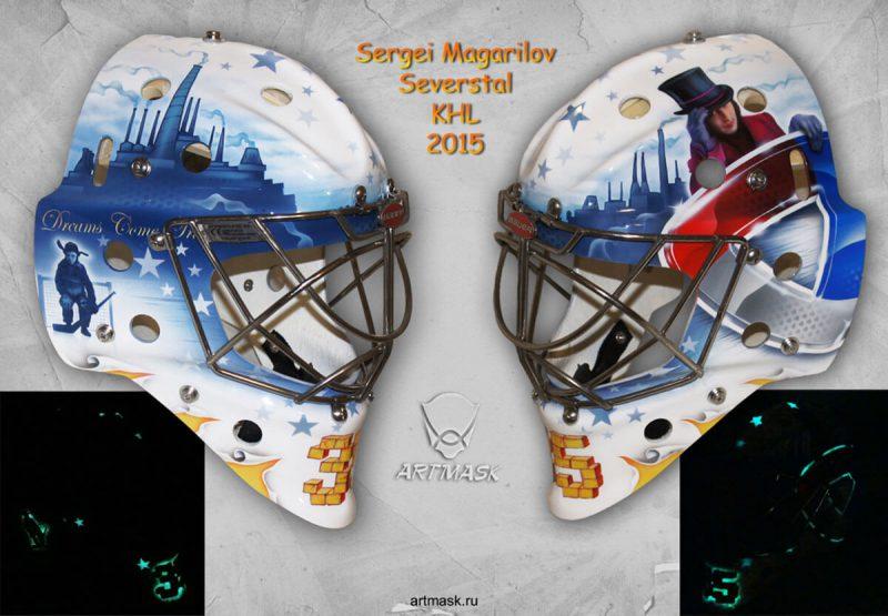 Аэрография «Сергей Магарилов» на вратарском шлеме