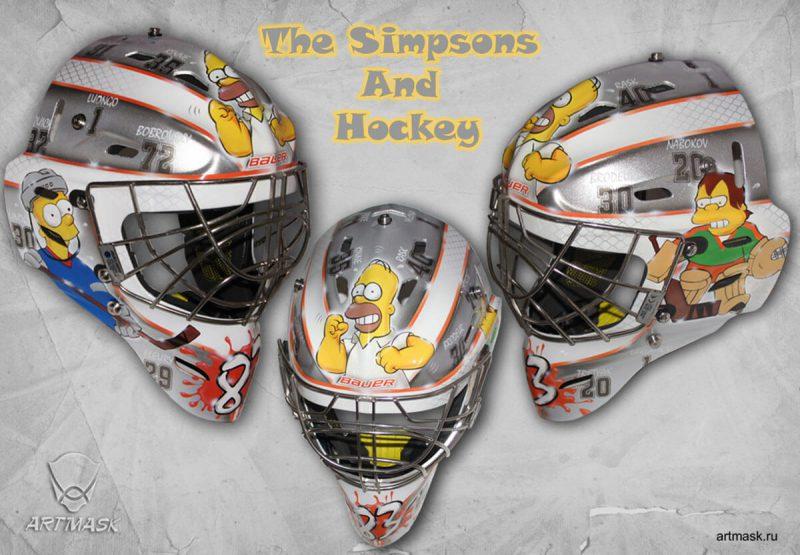 Аэрография «The Simpsons and Hockey» на вратарском шлеме