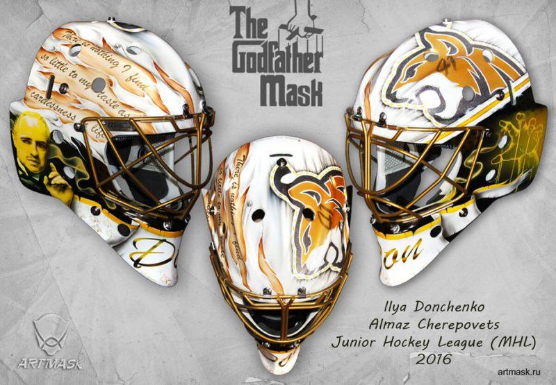 Аэрография «The GodFather Mask» на вратарском шлеме