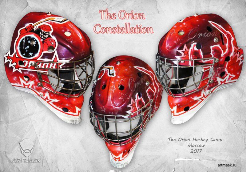 Аэрография «The Orion Constellation» на вратарском шлеме