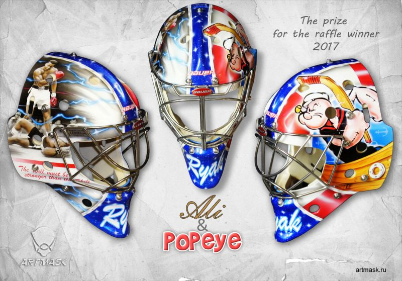 Аэрография «Ali & Popeye» на вратарском шлеме