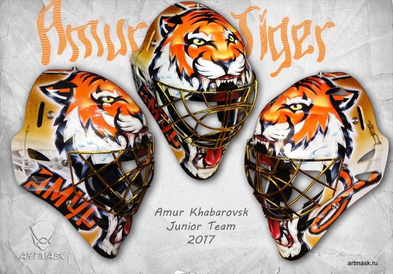 Аэрография «Amur Tiger» на вратарском шлеме