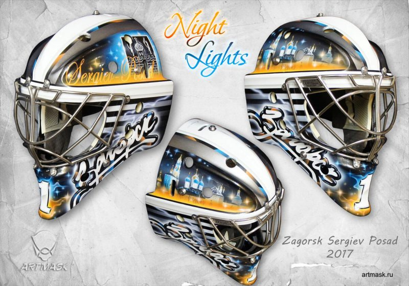 Аэрография «Night Lights» на вратарском шлеме