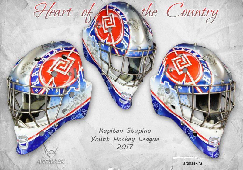 Аэрография «Heart of the Country» на вратарском шлеме