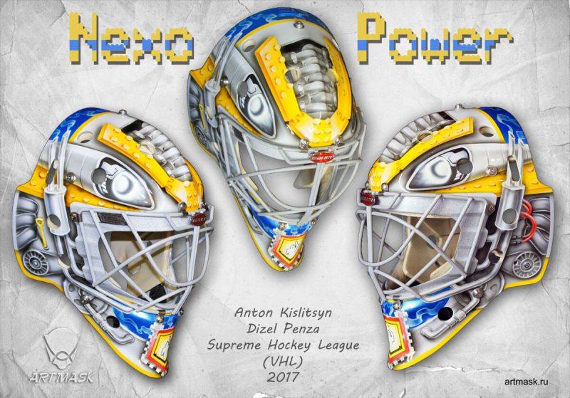 Аэрография «Nexo Power» на вратарском шлеме