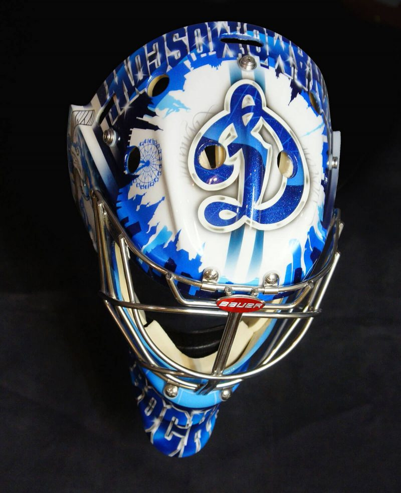 Аэрография «Dynamo Team Style» на вратарском шлеме