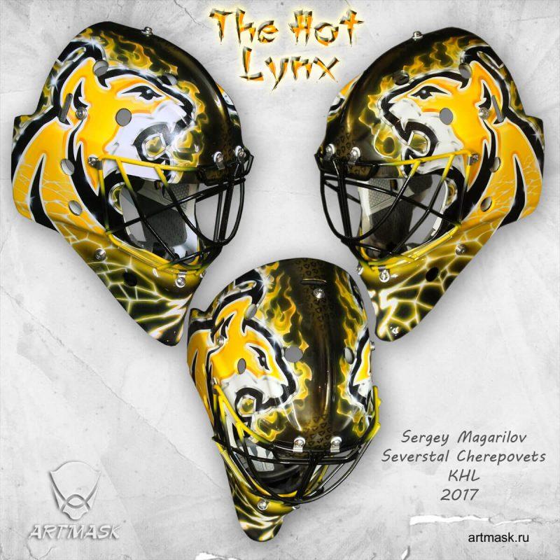 Аэрография «The Hot Lynx» на вратарском шлеме