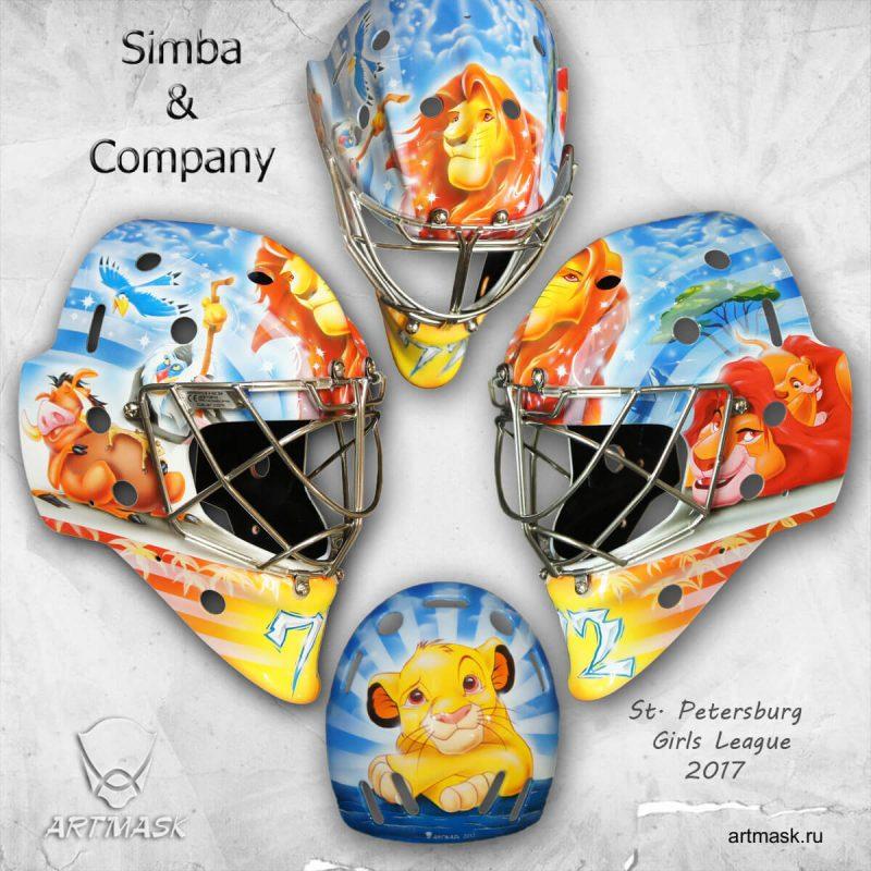 Аэрография «Симба и компания» на вратарском шлеме
