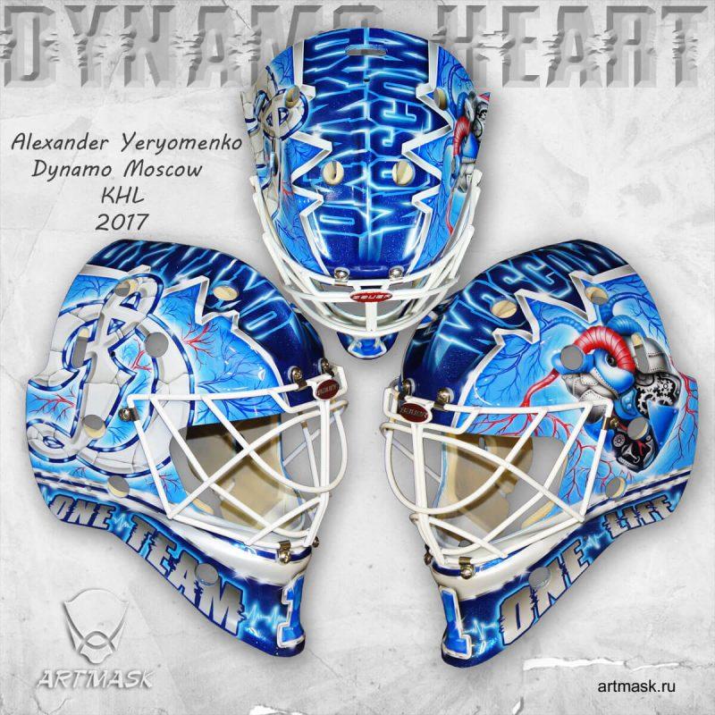 Аэрография «Dynamo Moscow» на вратарском шлеме