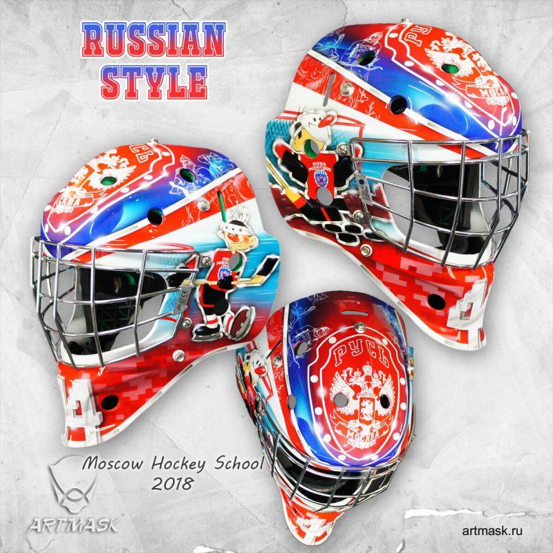 Аэрография «Russian Style» на вратарском шлеме