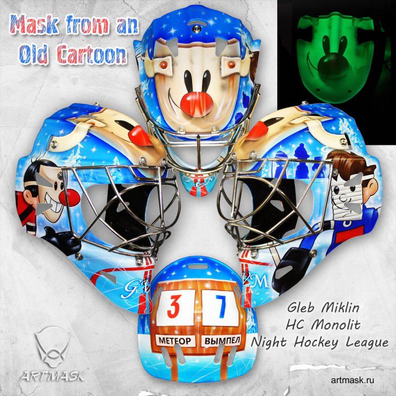 Аэрография «Mask from an Old Cartoon» на вратарском шлеме