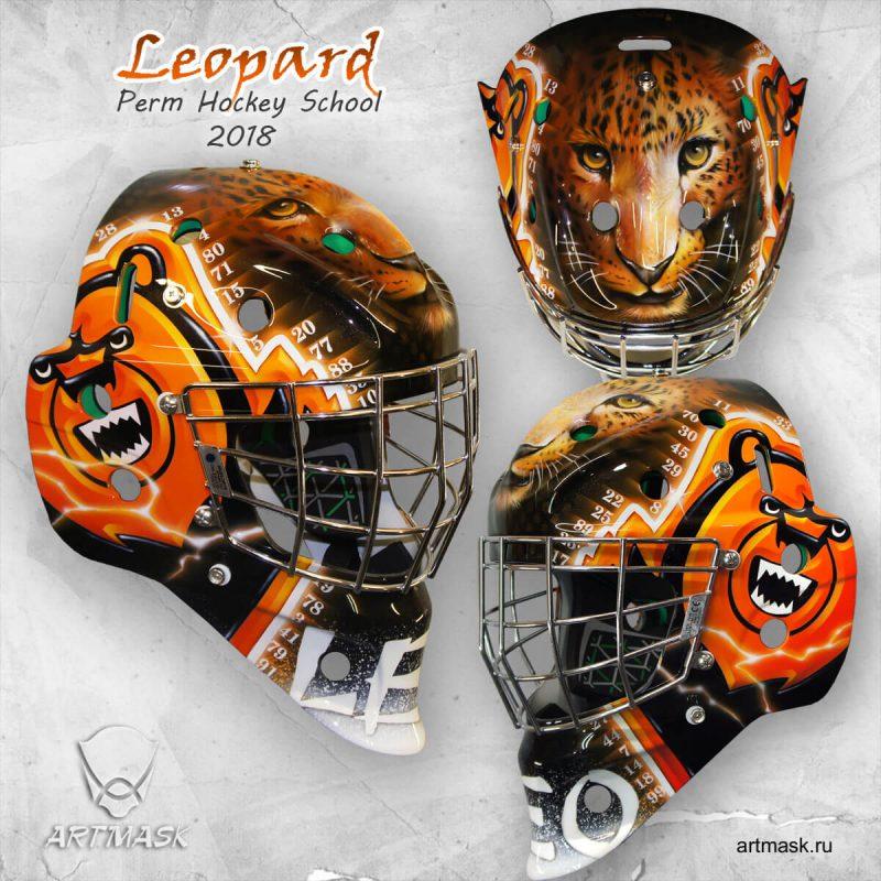 Аэрография «Леопард» на вратарском шлеме