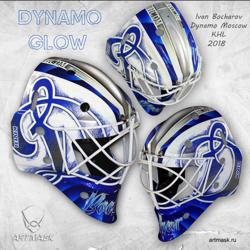 Аэрография «Dynamo Glow» на вратарском шлеме