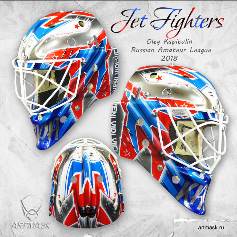 Аэрография «Jet Fighters» на вратарском шлеме на вратарском шлеме д