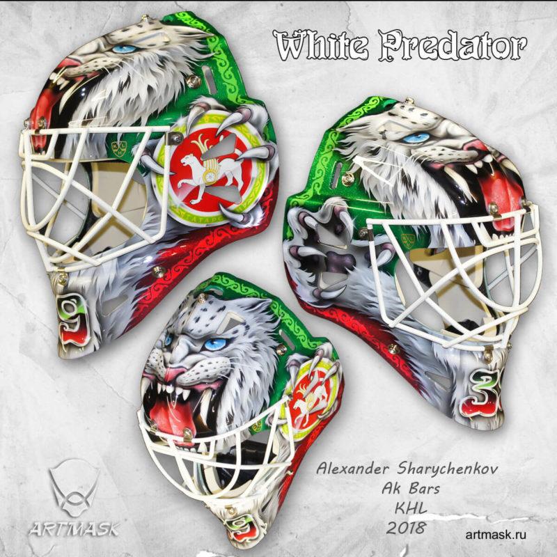 "Аэрография ""White Predator"" на вратарском шлеме-1"