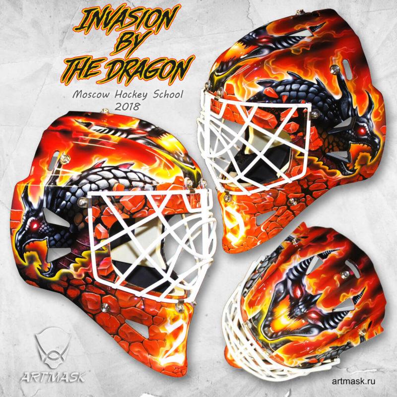 "Аэрография ""Invasion by The Dragon"" на вратарском шлеме"