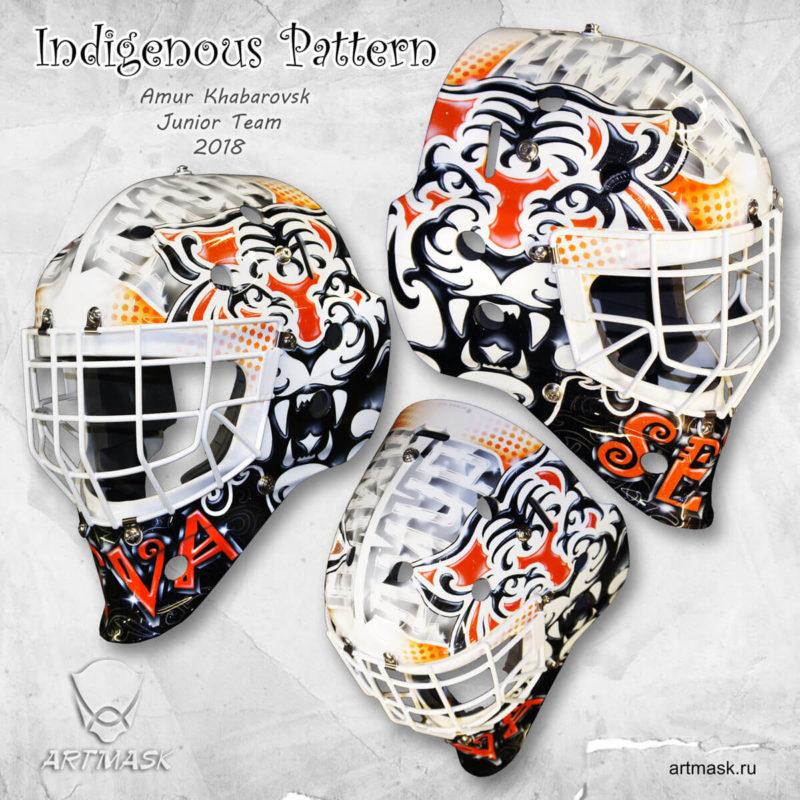 "Аэрография ""Indigenous Pattern"" на вратарском шлеме"