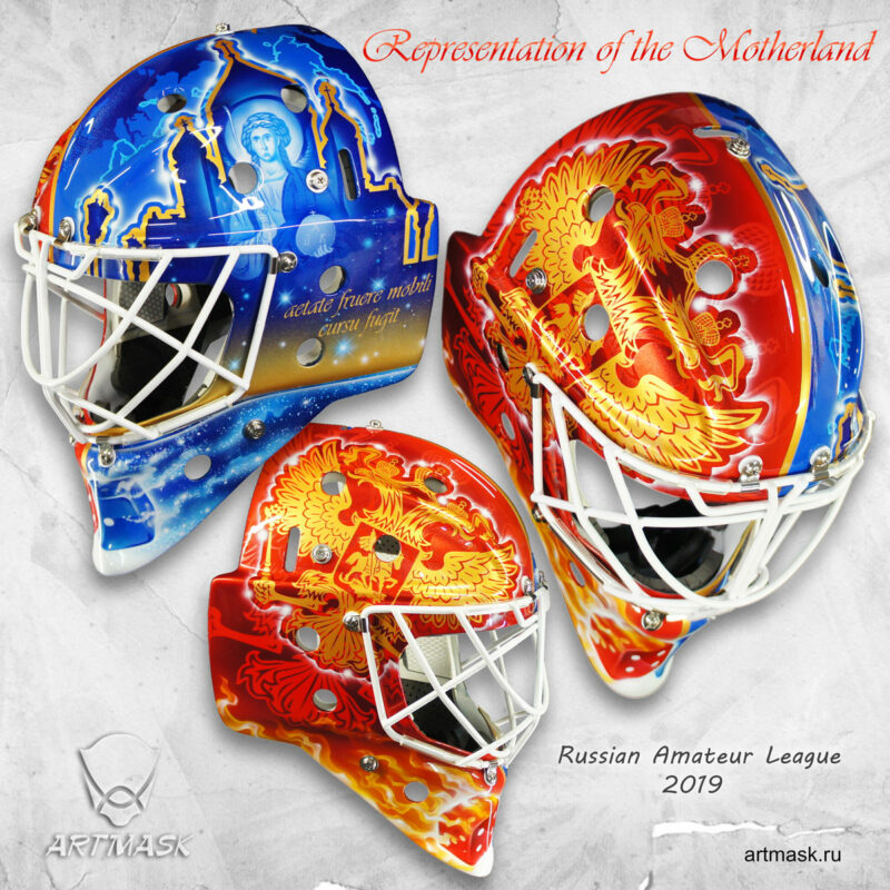 "Аэрография ""Representation of the Motherland"" на вратарском шлеме"