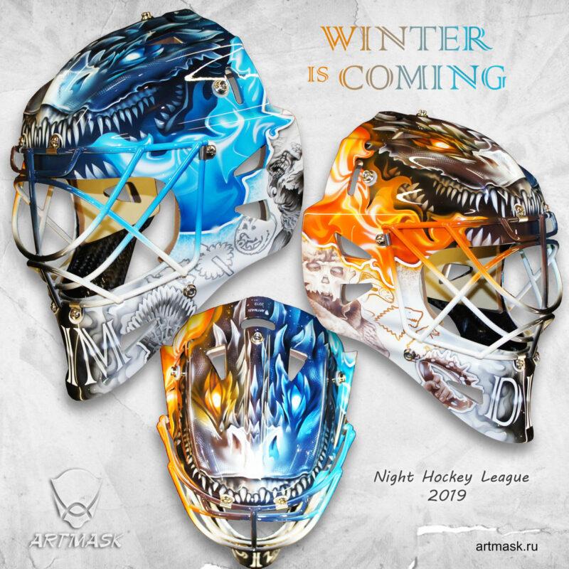 """Аэрография """"Winter is Coming""""на вратарском шлеме"""
