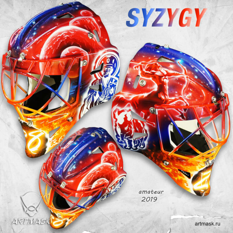 Аэрография «Syzygy» на вратарском шлеме