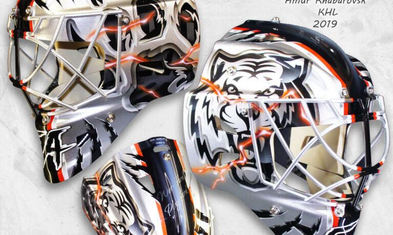 "Аэрография ""Tiger Track"" на вратарском шлеме"