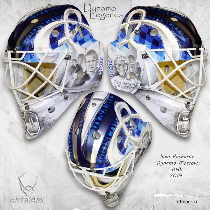"Аэрография ""Dynamo Legends"" на вратарском шлеме"