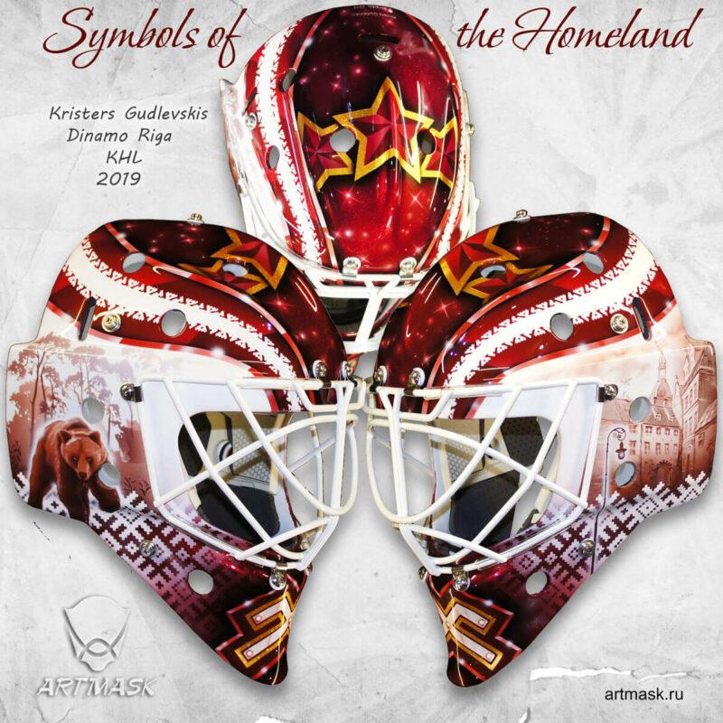 """аэрография """"The Symbols of the Homeland"""" на вратарском шлеме"""