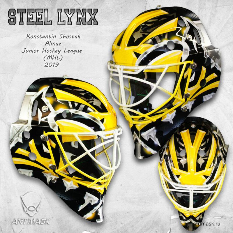 "аэрография ""Steel Lynx"" на вратарском шлеме"