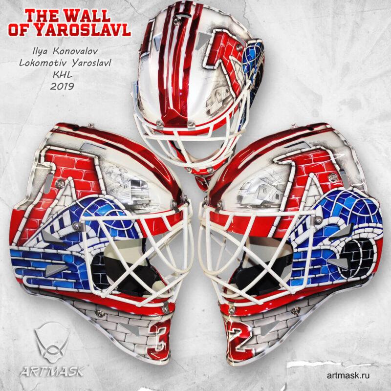"Аэрография ""The Wall of Yaroslavl"" на вратарском шлеме"