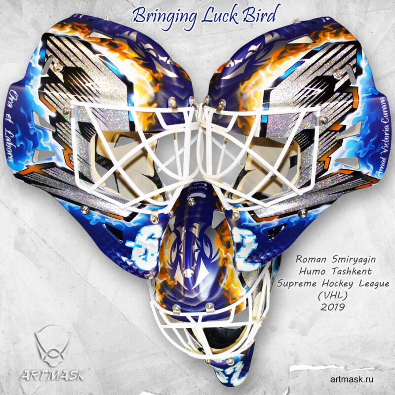"Аэрография ""Bringing Luck Bird""на вратарском шлеме"