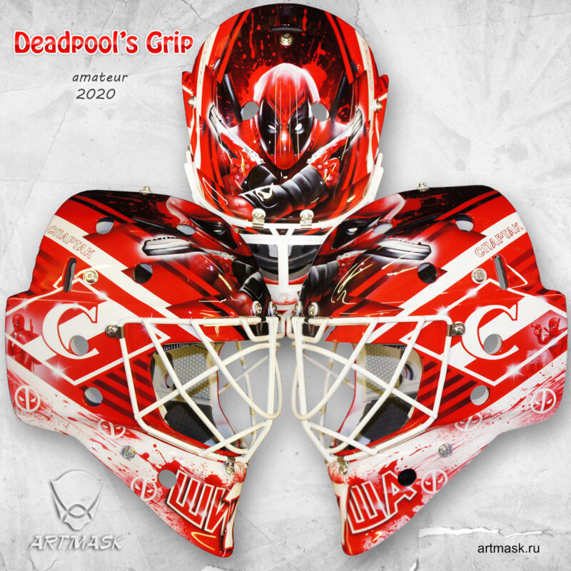"Аэрография ""Deadpool's Grip"" на вратарском шлеме"