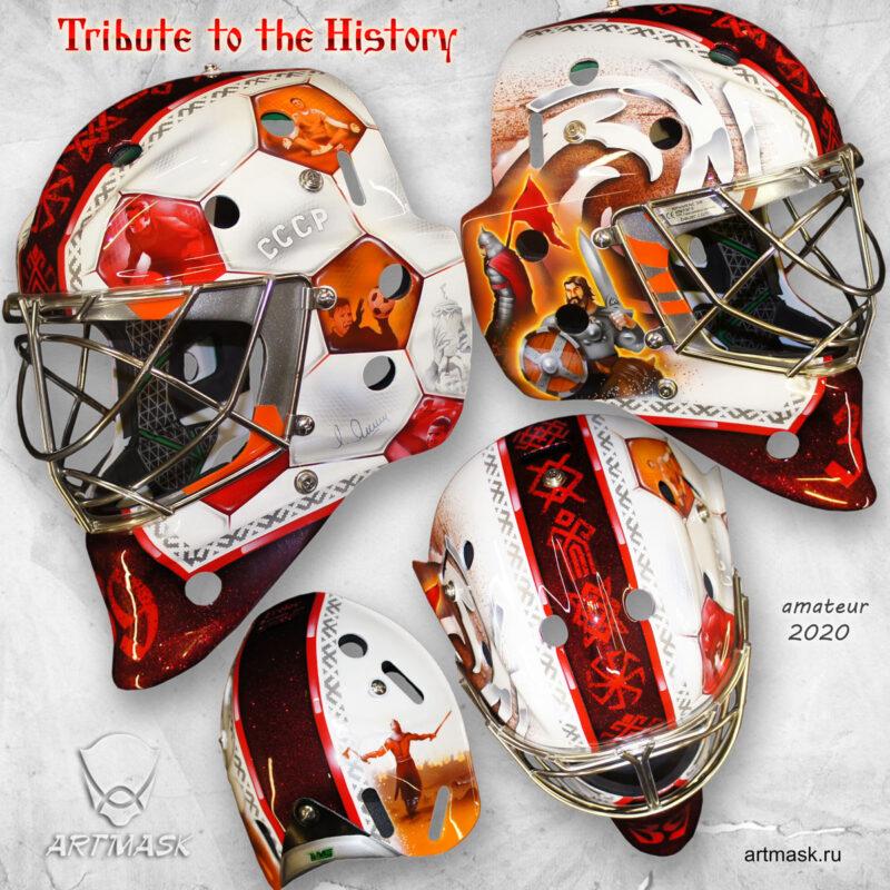 """Аэрография """"Tribute to the History"""" на вратарском шлеме"""