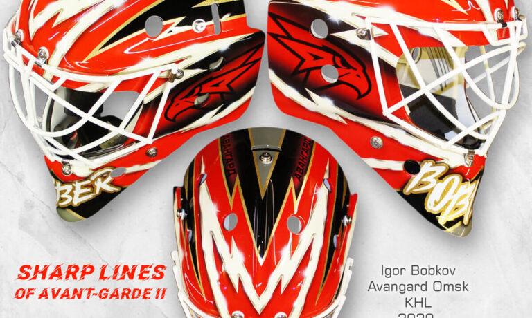 """Аэрография """"Sharp Lines of Avant-garde II"""" на вратарском шлеме"""