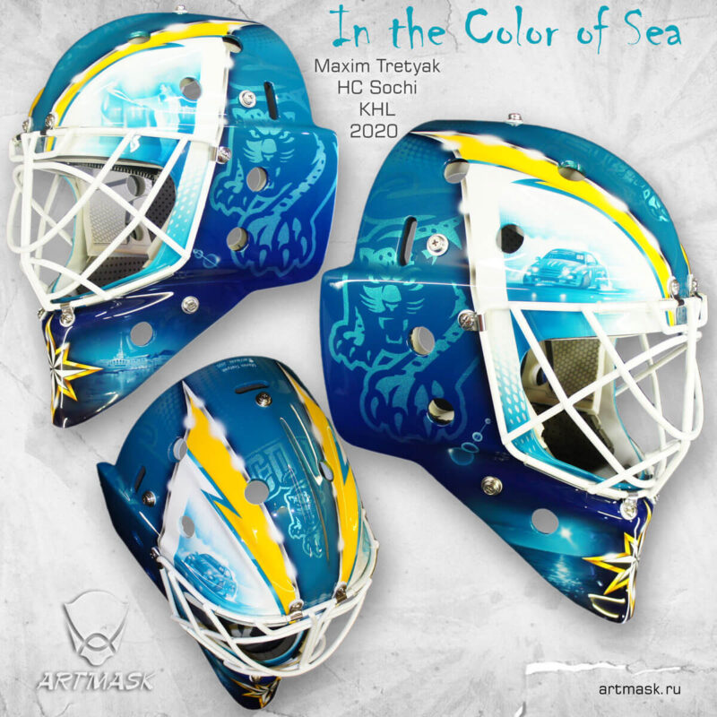 """Аэрография """"In the Color of Sea"""" на вратарском шлеме"""