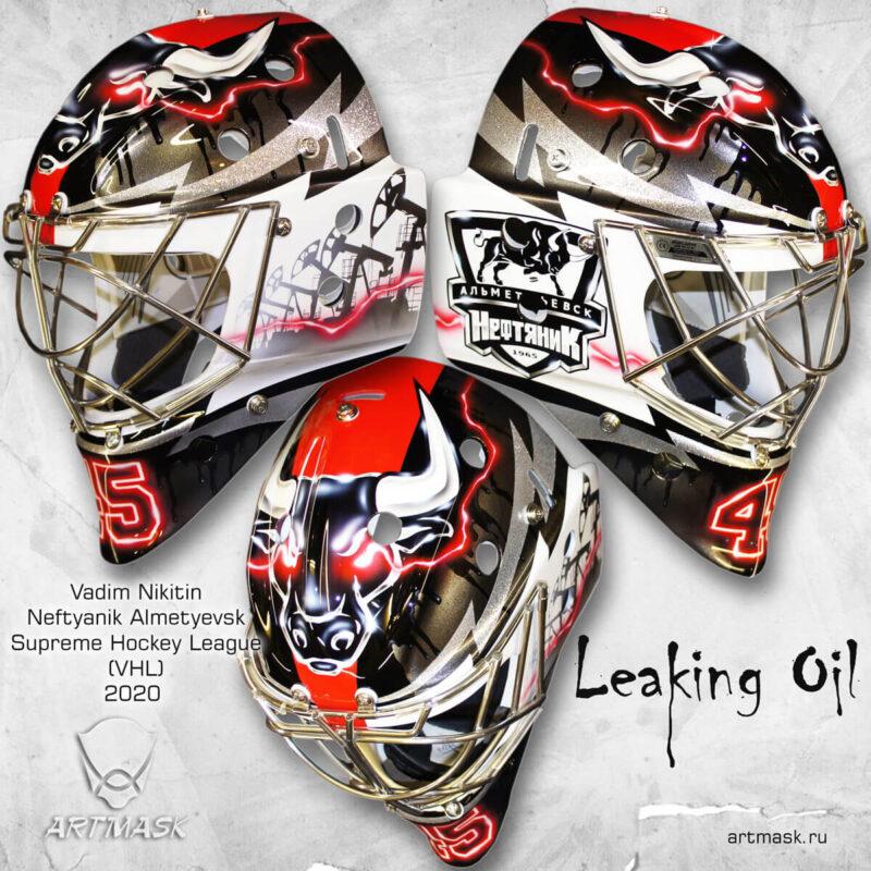"""Аэрография """"Leaking Oil"""" на вратарском шлеме"""