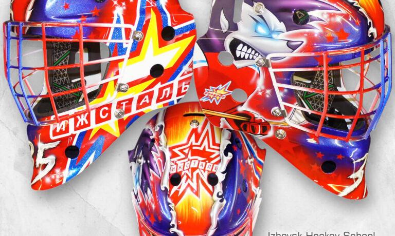 """Аэрография """"Team Style"""" на вратарском шлеме"""