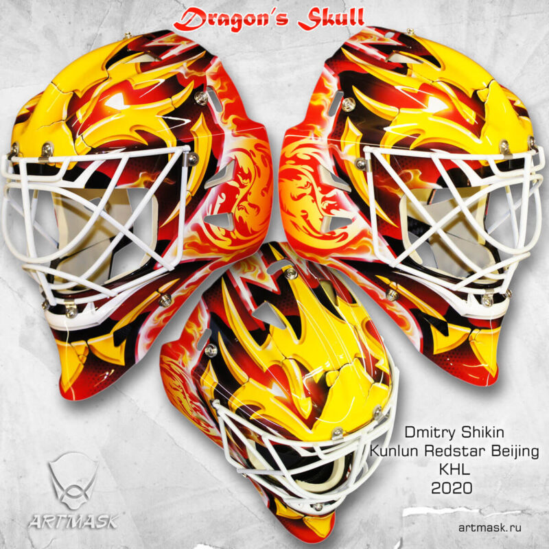 "Аэрография ""Dragon's Skull"" на вратарском шлеме"