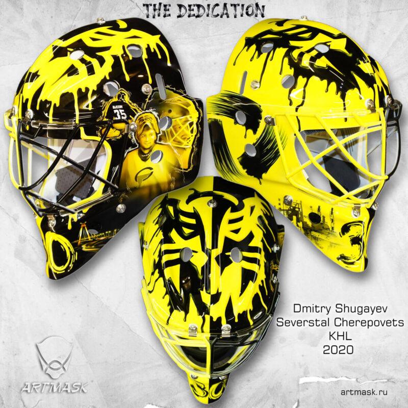 "Аэрография ""The Dedication"" на вратарском шлеме"