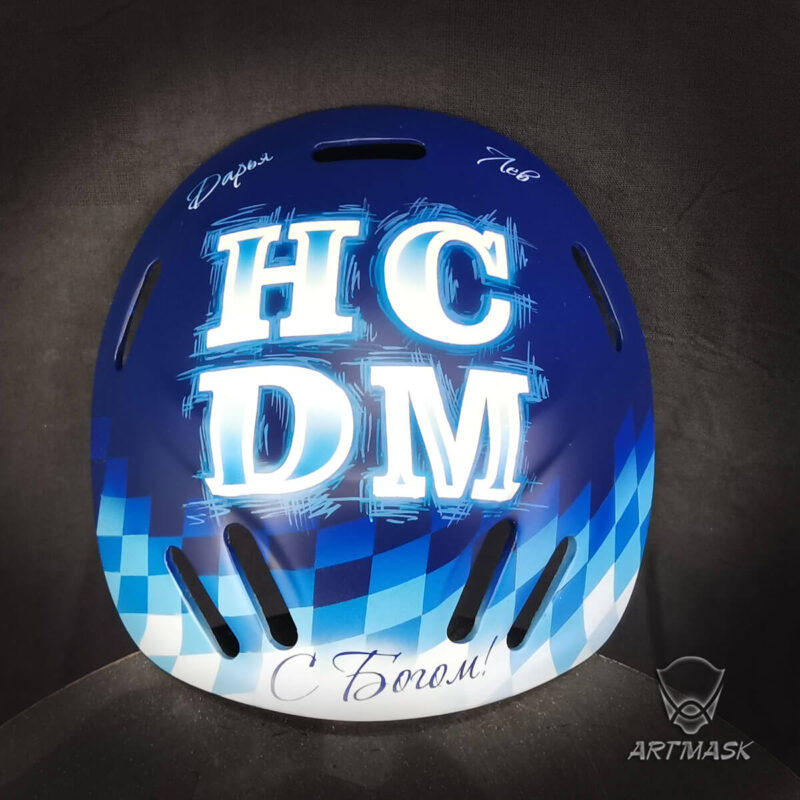 "Аэрография ""Dynamo Legends II"" на вратарском шлеме"
