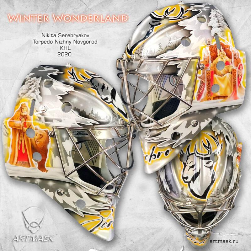 "Аэрография ""Winter Wonderland"" на вратарском шлеме"