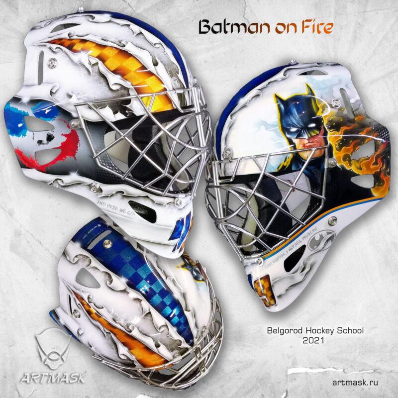 "Aэрография ""Batman on Fire"" на вратарском шлеме"