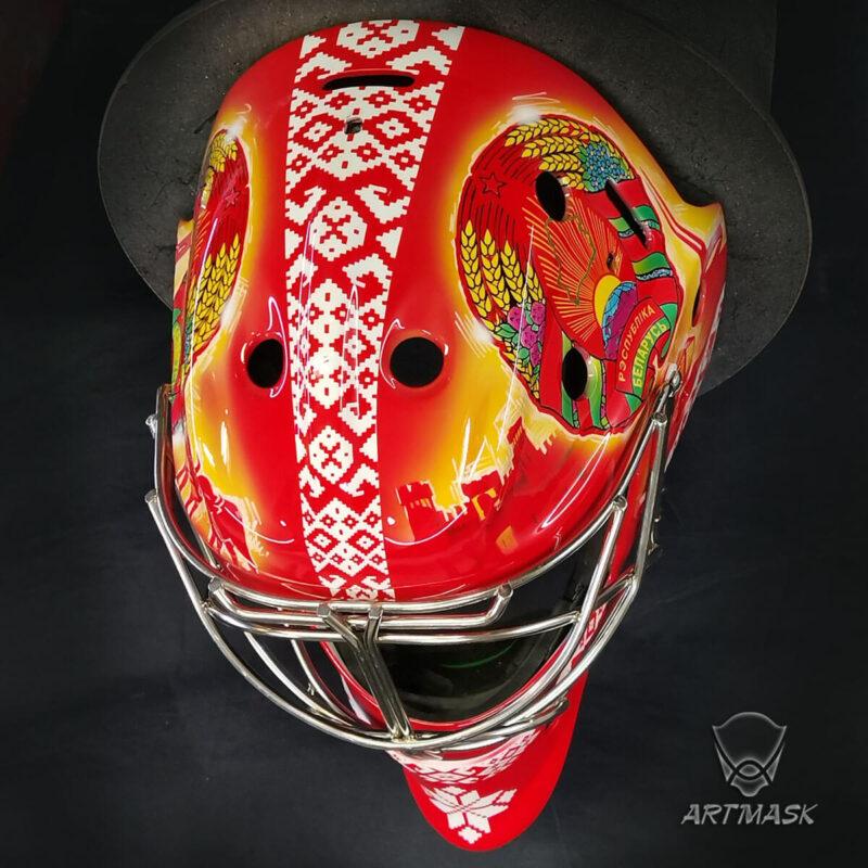 "Аэрография ""Belarus National Team"" на вратарском шлеме"